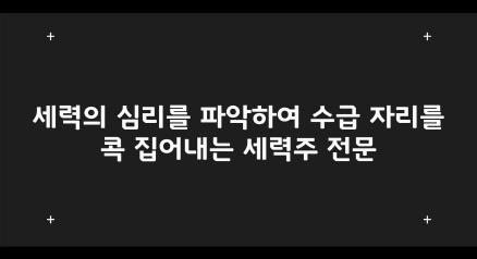 일취월장 아카데미 2기 O/T