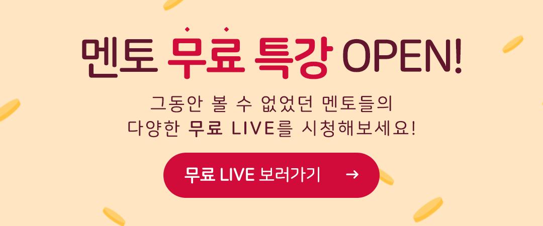 리사이징 무료 LIVE