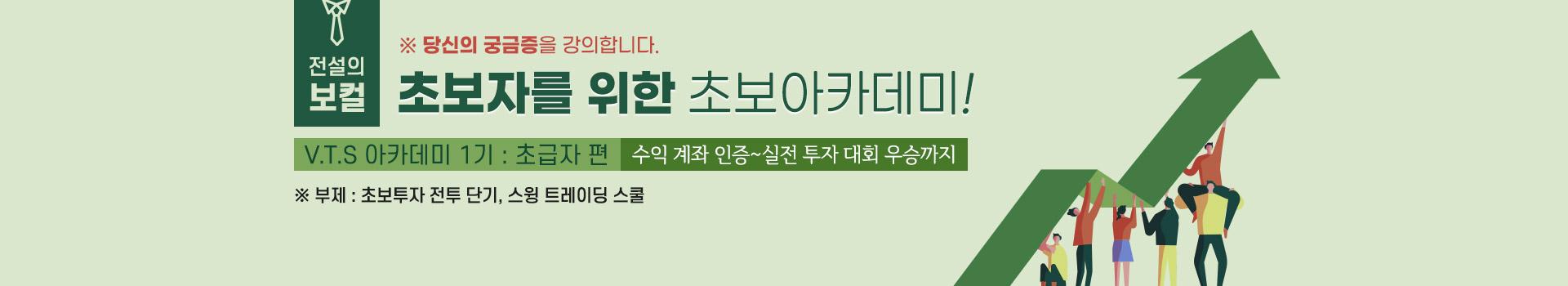 보컬 아카 상시