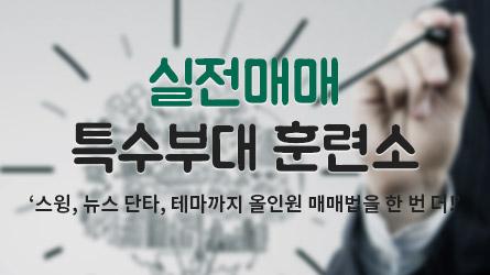 팀주독 아카채널